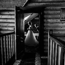 Wedding photographer Zlata Vlasova (ZlataVlasova). Photo of 10.09.2017