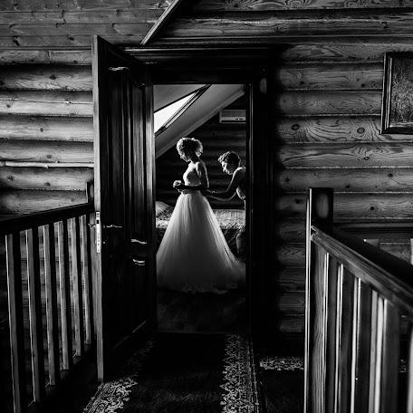 Wedding photographer Zlata Vlasova (ZlataVlasova). Photo of 10.09.2017