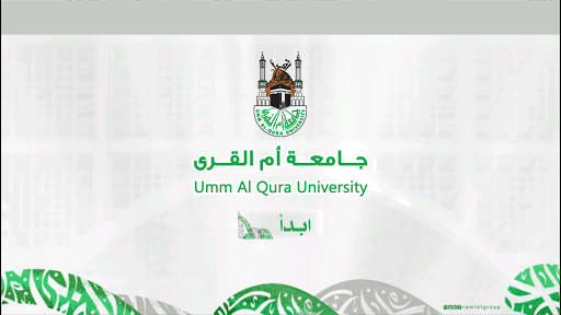 Game Of Knowledge UQU