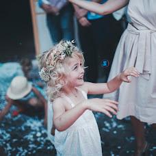 Wedding photographer Alessandra Finelli (finelli). Photo of 08.09.2015