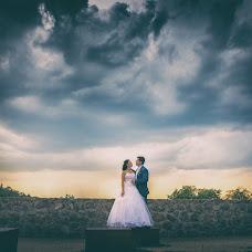 Wedding photographer Daniel Müller-Gányási (lightimaginatio). Photo of 05.10.2016