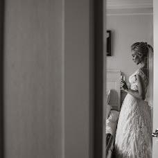 Wedding photographer Yulya Marugina (Maruginacom). Photo of 05.05.2019