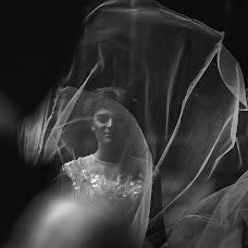Свадебный фотограф Юлия Головачева (Golovacheva). Фотография от 10.07.2018