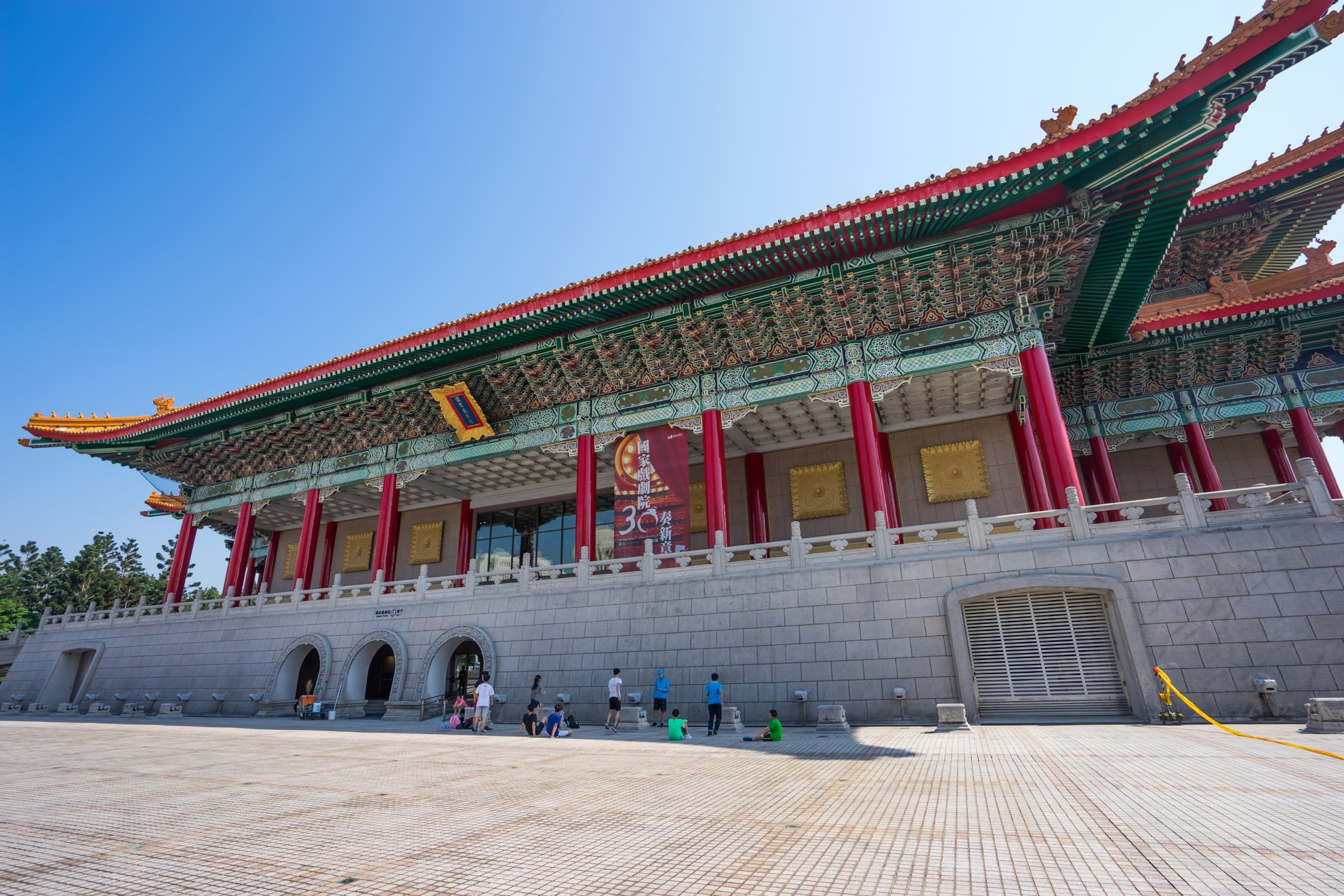 Taipei Chiang Kai-Shek Memorial Hall National Theater3