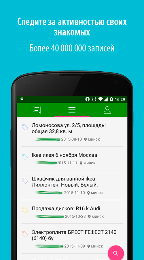 Telewom- screenshot