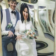 Wedding photographer Karina Ri (KariRi). Photo of 24.09.2018