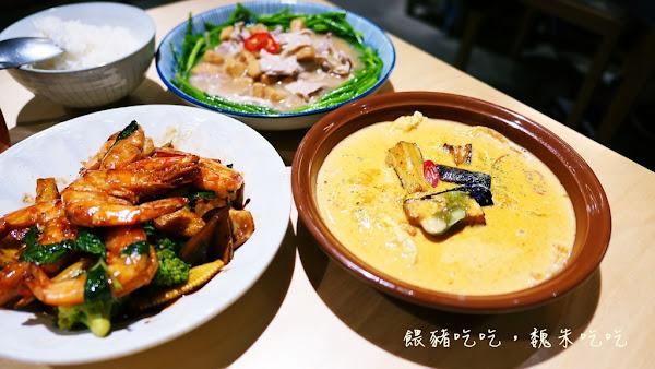 |台中| 好菜Küisine | 用心家常好菜 好好吃頓飯