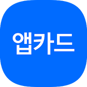 App 삼성앱카드 APK for Windows Phone