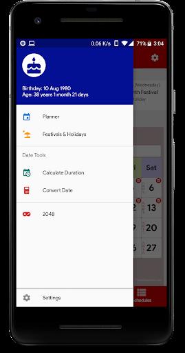 Taiwan Kalender - Holiday & Note (Kalender 2020) Screenshots 7
