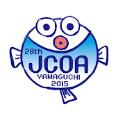 第28回日本臨床整形外科学会学術集会 維新学会・山口