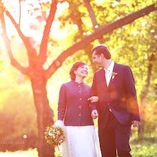 Wedding photographer Olga Dulova (veterOLL). Photo of 04.01.2015
