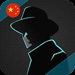 Chinese SPY: Learn Mandarin