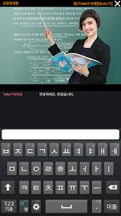 충북온라인회의시스템 - náhled