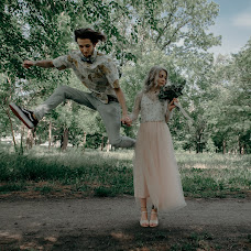Wedding photographer Sofiya Vergun (pandaprod). Photo of 21.05.2018