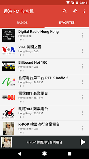 Radio FM Hong Kong for PC