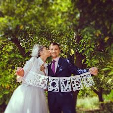 Wedding photographer Ekaterina Filatova (EkaChe). Photo of 21.06.2015