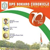 DPS Bokaro Chronicle