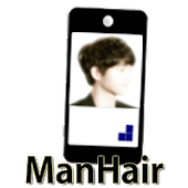 ManHair (Diary For bald sign)