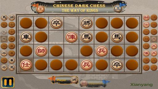 Dark Chess - The Way of Kings