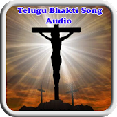 Telugu Bhakti Songs Audio