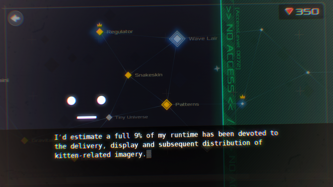 DATA WING- screenshot