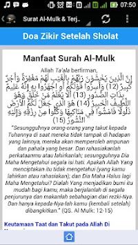 Unduh Murotal Surah Al Mulk Mp3 Apk Versi Terbaru Aplikasi