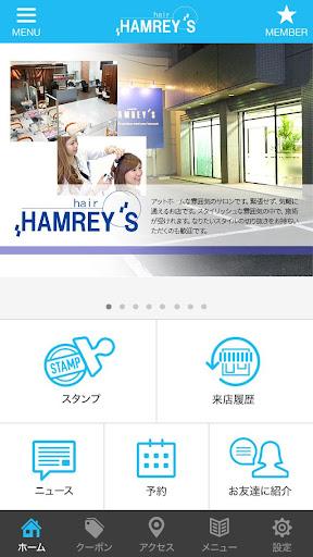 愛知県豊明市の美容室ハムレイズ