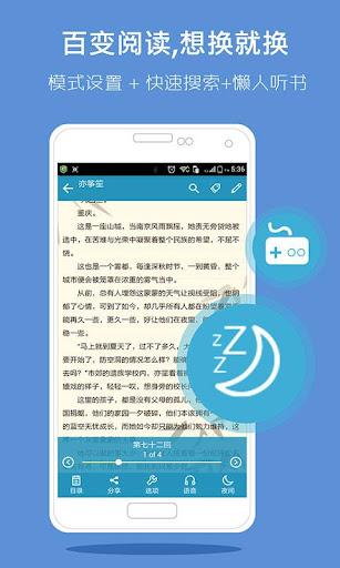 玩書籍App|如何閱讀一本書免費|APP試玩