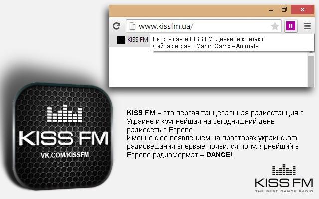 KISS FM Ukraine Radio Player
