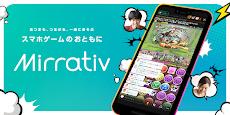 Mirrativ(ミラティブ)−スマホでかんたんゲーム配信&画面録画のおすすめ画像1