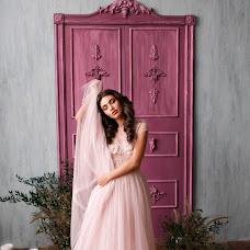 Wedding photographer Aleksandra Eremeeva (eremeevaphoto). Photo of 02.04.2018