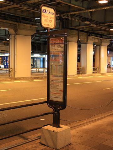 南海バス「サザンクロス」長野線 ・477 大阪駅前バス停_01