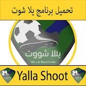 Tải يلا شوت بث مباشر   yalla shoot miễn phí
