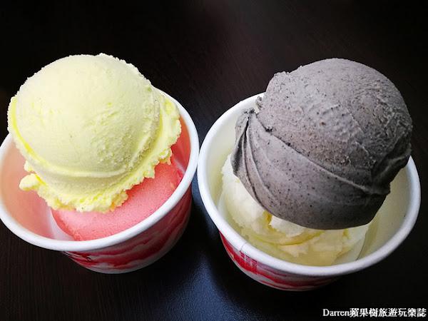 後山手工冰淇淋★天然手工在地食材製作義式冰淇淋/20多種創意口味冰淇淋激推冰店