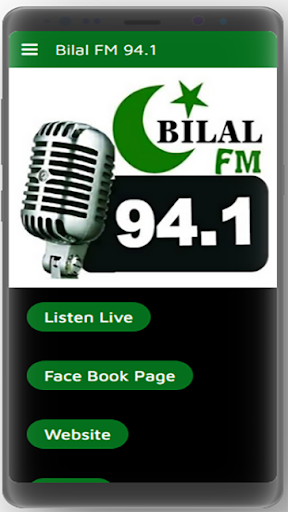 Bilal FM 94.1 screenshot 2