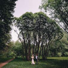 Свадебный фотограф Никита Хнюнин (khnyunin). Фотография от 27.05.2017