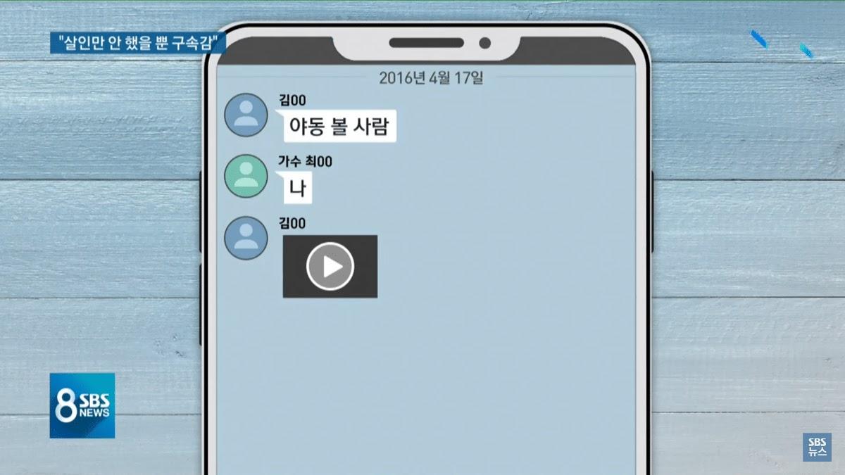 JungJoonYoun2