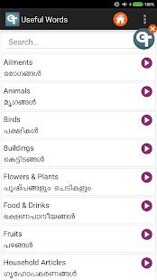 English Malayalam Dictionary - free and bilingual - Apps on Google Play
