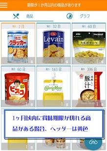 "Cloud Kura - Simple food ""Best before"" checker - náhled"