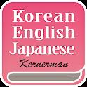 한영 일본어 사전