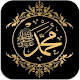 Download Keajaiban Sholawat Nabi For PC Windows and Mac