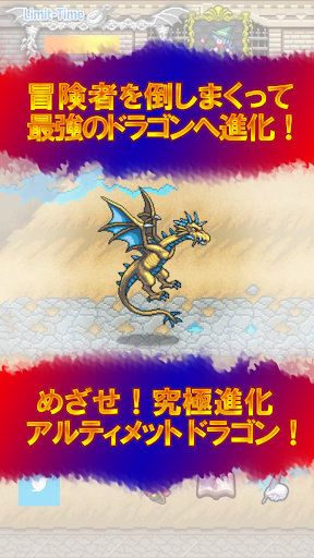 Dot Dragon 1.0 Windows u7528 2