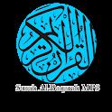 Surah Al-Baqarah MP3 icon