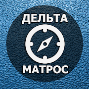 App Icon for Дельта Тест - Матрос. cMate App in Czech Republic Google Play Store