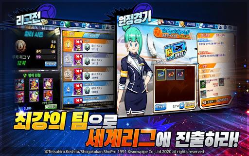 ud53cuad6cuc655ud1b5ud0a4M apkpoly screenshots 5