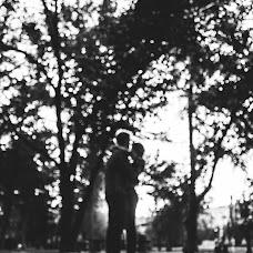 Wedding photographer Maksim Khristolyubov (maxtraceur). Photo of 30.08.2015