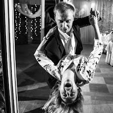 Весільний фотограф Дмитрий Очагов (Ochagov). Фотографія від 11.12.2018