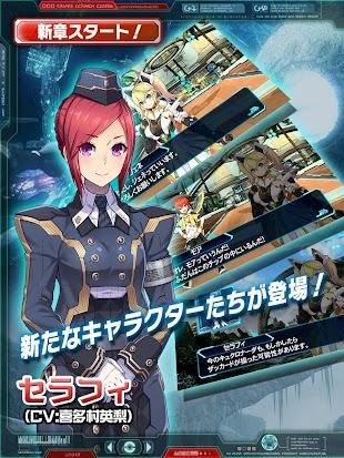 ファンタシースターオンライン2 es- screenshot thumbnail