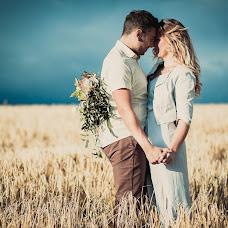 Wedding photographer Roman Potapov (potapovfoto). Photo of 11.02.2016