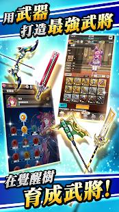 Hack Game 三國BASSA!! apk free